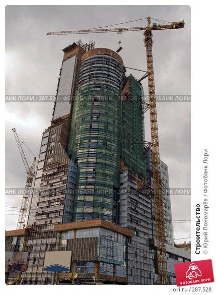 Строительство, фото № 287528, снято 28 февраля 2008 г. (c) Юрий Пономарёв / Фотобанк Лори