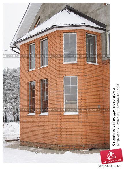 Строительство дачного дома, эксклюзивное фото № 312428, снято 19 ноября 2007 г. (c) Дмитрий Неумоин / Фотобанк Лори