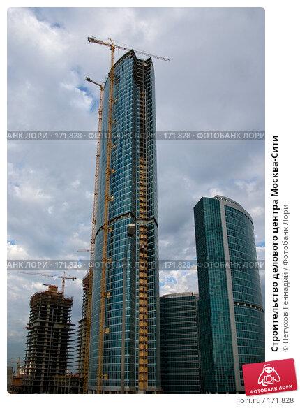 Строительство делового центра Москва-Сити, фото № 171828, снято 19 июля 2007 г. (c) Петухов Геннадий / Фотобанк Лори