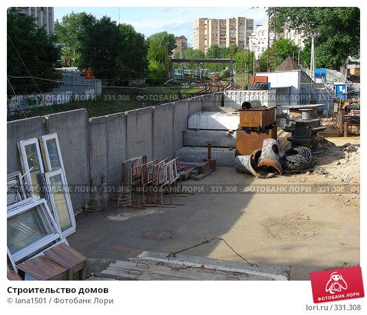 Купить «Строительство домов», эксклюзивное фото № 331308, снято 10 июня 2008 г. (c) lana1501 / Фотобанк Лори