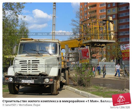 Строительство домов в Москве, эксклюзивное фото № 266520, снято 28 апреля 2008 г. (c) lana1501 / Фотобанк Лори