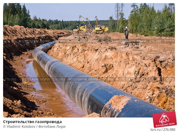 Строительство газопровода, фото № 276980, снято 8 августа 2007 г. (c) Vladimir Kolobov / Фотобанк Лори