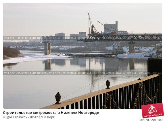 Строительство метромоста в Нижнем Новгороде, фото № 201100, снято 12 сентября 2004 г. (c) Igor Lijashkov / Фотобанк Лори