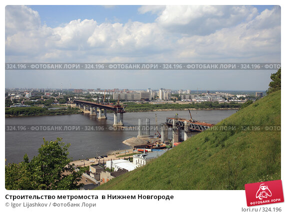 Строительство метромоста  в Нижнем Новгороде, фото № 324196, снято 12 июня 2008 г. (c) Igor Lijashkov / Фотобанк Лори