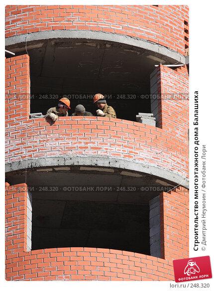 Строительство многоэтажного дома Балашиха, эксклюзивное фото № 248320, снято 3 апреля 2008 г. (c) Дмитрий Нейман / Фотобанк Лори