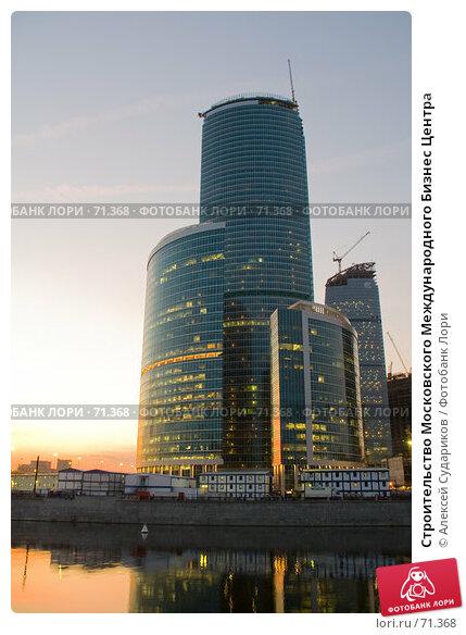 Строительство Московского Международного Бизнес Центра, фото № 71368, снято 13 августа 2007 г. (c) Алексей Судариков / Фотобанк Лори