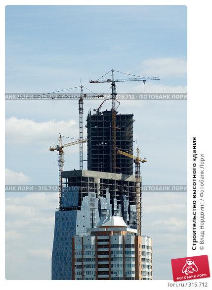 Строительство высотного здания, фото № 315712, снято 8 июня 2008 г. (c) Влад Нордвинг / Фотобанк Лори