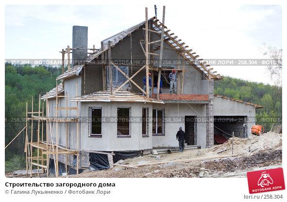 Строительство загородного дома, эксклюзивное фото № 258304, снято 19 апреля 2008 г. (c) Галина Лукьяненко / Фотобанк Лори