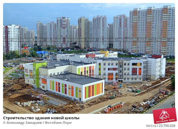 Купить «Строительство здания новой школы», эксклюзивное фото № 23790028, снято 19 июля 2016 г. (c) Александр Замараев / Фотобанк Лори