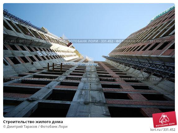 Строительство жилого дома, фото № 331452, снято 20 июня 2008 г. (c) Дмитрий Тарасов / Фотобанк Лори