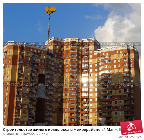 Строительство жилого комплекса в микрорайоне «1 Мая», Балашиха, Московская область, эксклюзивное фото № 256124, снято 28 марта 2008 г. (c) lana1501 / Фотобанк Лори