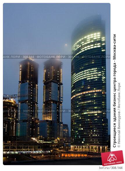 Строящиеся здания бизнес центра города - Москва-сити, эксклюзивное фото № 308144, снято 19 января 2017 г. (c) Николай Винокуров / Фотобанк Лори