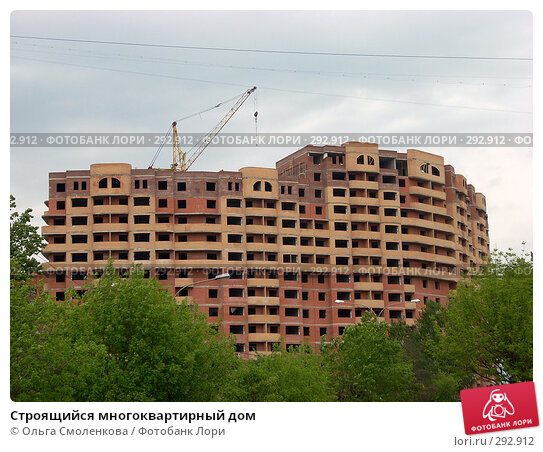 Строящийся многоквартирный дом, фото № 292912, снято 20 мая 2008 г. (c) Ольга Смоленкова / Фотобанк Лори