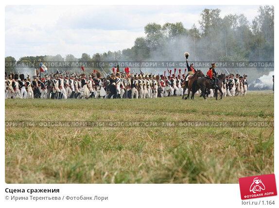 Сцена сражения, эксклюзивное фото № 1164, снято 4 сентября 2005 г. (c) Ирина Терентьева / Фотобанк Лори