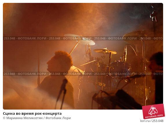 Сцена во время рок-концерта, фото № 253048, снято 8 июня 2007 г. (c) Марианна Меликсетян / Фотобанк Лори