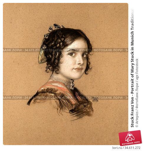 Stuck Franz Von - Portrait of Mary Stuck in Munich Traditional Costume... Редакционное фото, фотограф Artepics / age Fotostock / Фотобанк Лори