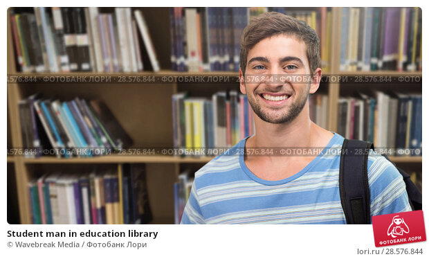 Купить «Student man in education library», фото № 28576844, снято 20 июня 2018 г. (c) Wavebreak Media / Фотобанк Лори