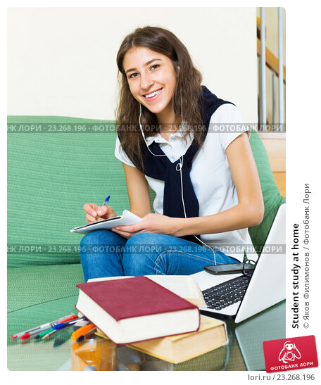 is studying at home a good This post was orignally published in july, 2012 it has been updated and republished many students work hard to acquire good study skills, but not many realize that having the right place to study is just as important.