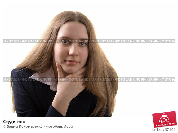 Купить «Студентка», фото № 37604, снято 31 марта 2007 г. (c) Вадим Пономаренко / Фотобанк Лори