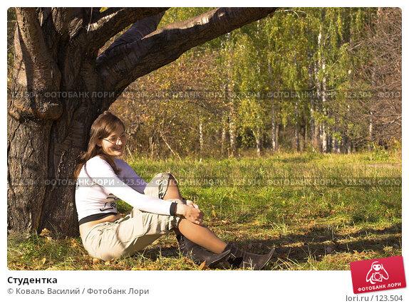 Студентка, фото № 123504, снято 27 мая 2017 г. (c) Коваль Василий / Фотобанк Лори