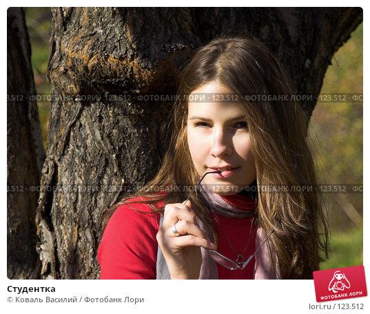 Студентка, фото № 123512, снято 27 мая 2017 г. (c) Коваль Василий / Фотобанк Лори