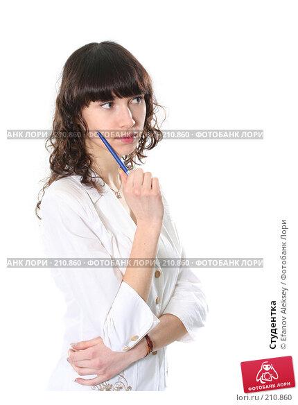 Студентка, фото № 210860, снято 23 января 2008 г. (c) Efanov Aleksey / Фотобанк Лори