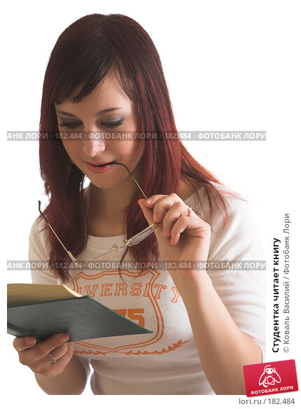 Студентка читает книгу, фото № 182484, снято 23 ноября 2006 г. (c) Коваль Василий / Фотобанк Лори