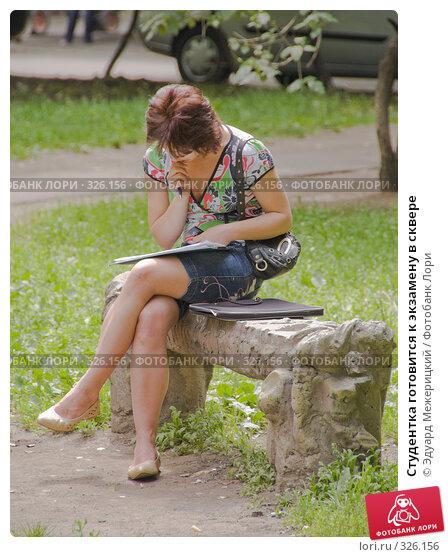 Студентка готовится к экзамену в сквере, фото № 326156, снято 16 июня 2008 г. (c) Эдуард Межерицкий / Фотобанк Лори