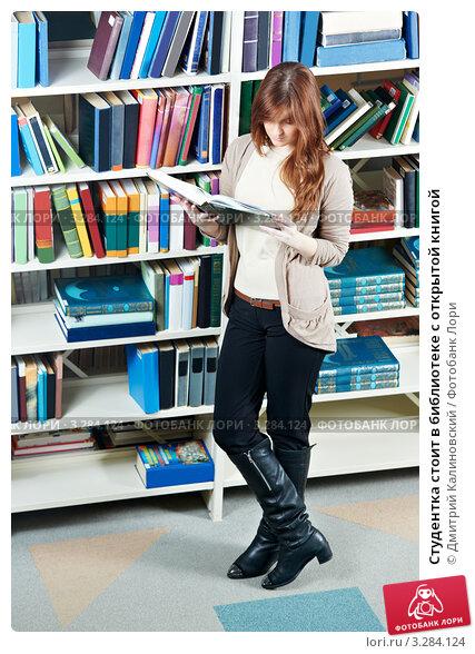 Купить «Студентка стоит в библиотеке с открытой книгой», фото № 3284124, снято 25 мая 2018 г. (c) Дмитрий Калиновский / Фотобанк Лори