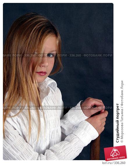 Студийный портрет, фото № 336260, снято 13 октября 2004 г. (c) Морозова Татьяна / Фотобанк Лори