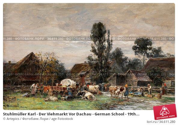 Stuhlmüller Karl - Der Viehmarkt Vor Dachau - German School - 19th... Редакционное фото, фотограф Artepics / age Fotostock / Фотобанк Лори