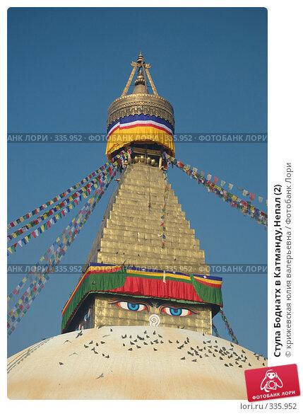 Купить «Ступа Боднатх в Катманду,Непал (2)», фото № 335952, снято 31 декабря 2007 г. (c) крижевская юлия валерьевна / Фотобанк Лори