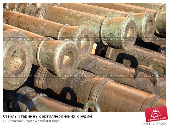 Купить «Стволы старинных артиллерийских  орудий», фото № 162268, снято 23 декабря 2007 г. (c) Parmenov Pavel / Фотобанк Лори
