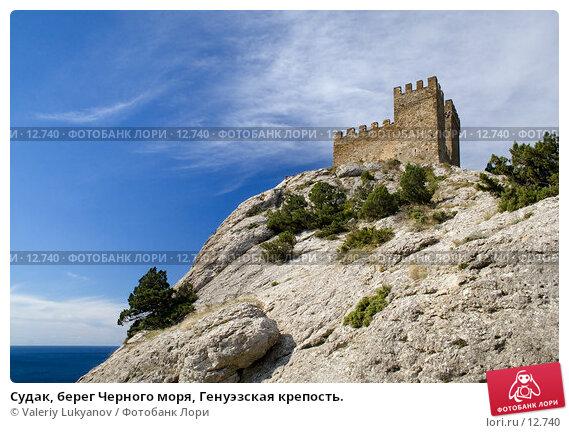 Судак, берег Черного моря, Генуэзская крепость., фото № 12740, снято 11 сентября 2006 г. (c) Valeriy Lukyanov / Фотобанк Лори