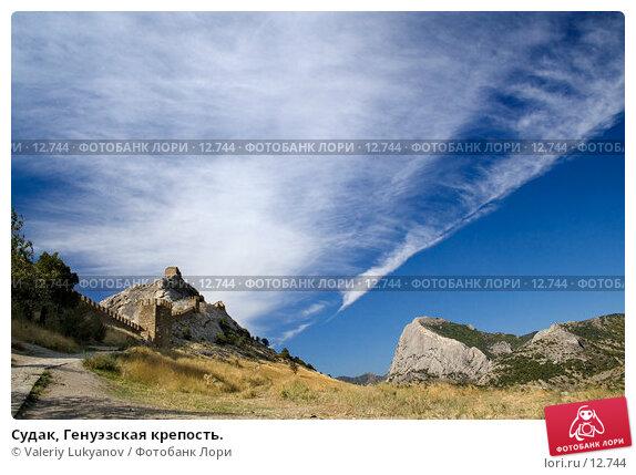 Судак, Генуэзская крепость., фото № 12744, снято 11 сентября 2006 г. (c) Valeriy Lukyanov / Фотобанк Лори