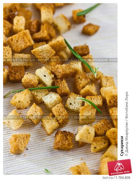 Купить «Сухарики», эксклюзивное фото № 1784808, снято 10 июня 2010 г. (c) Давид Мзареулян / Фотобанк Лори
