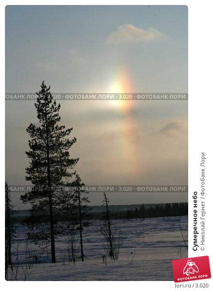 Сумеречное небо, фото № 3020, снято 28 марта 2006 г. (c) Николай Гернет / Фотобанк Лори