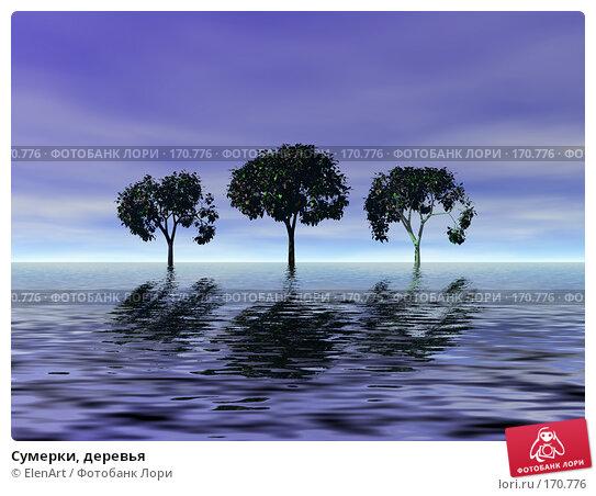Сумерки, деревья, иллюстрация № 170776 (c) ElenArt / Фотобанк Лори