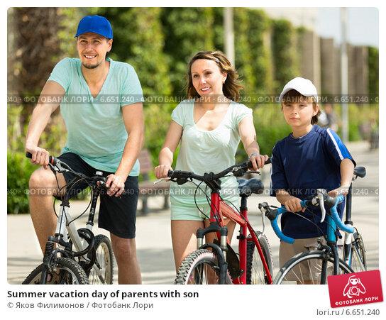 Купить «Summer vacation day of parents with son», фото № 6651240, снято 17 мая 2014 г. (c) Яков Филимонов / Фотобанк Лори