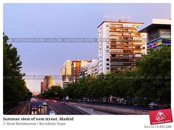 Купить «Summer view of new street. Madrid», фото № 6415248, снято 28 августа 2013 г. (c) Яков Филимонов / Фотобанк Лори