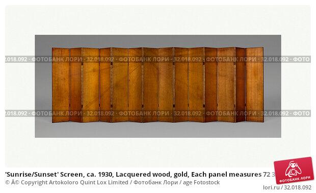 Купить «'Sunrise/Sunset' Screen, ca. 1930, Lacquered wood, gold, Each panel measures 72 3/4 x 19 x 1 in. (184.8 x 48.3 x 2.5 cm), Furniture, For centuries, Asian...», фото № 32018092, снято 18 июня 2017 г. (c) age Fotostock / Фотобанк Лори