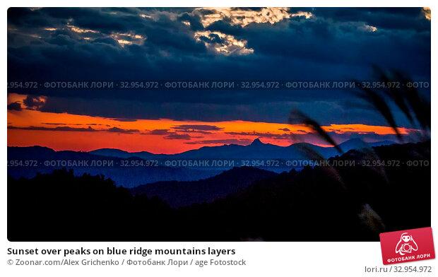Sunset over peaks on blue ridge mountains layers. Стоковое фото, фотограф Zoonar.com/Alex Grichenko / age Fotostock / Фотобанк Лори