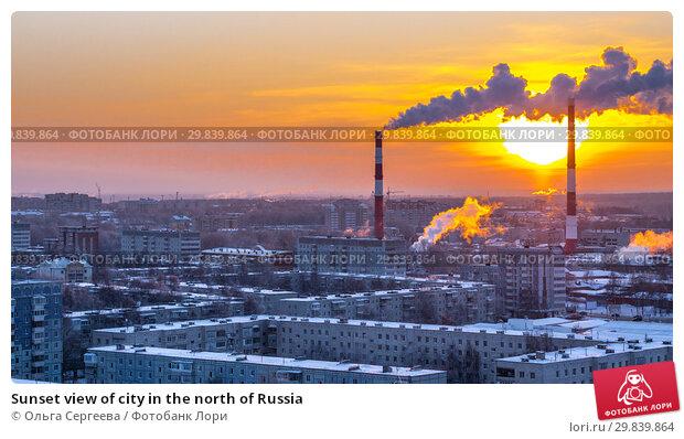 Купить «Sunset view of city in the north of Russia», фото № 29839864, снято 5 января 2016 г. (c) Ольга Сергеева / Фотобанк Лори