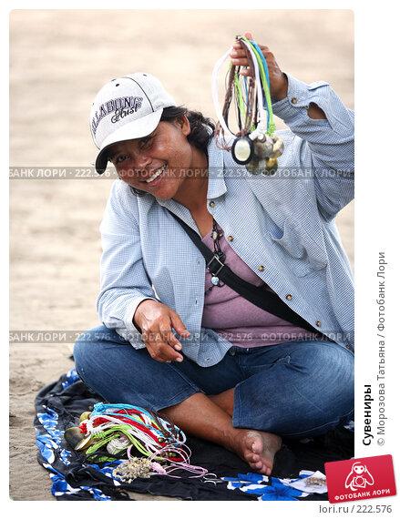 Купить «Сувениры», фото № 222576, снято 28 февраля 2008 г. (c) Морозова Татьяна / Фотобанк Лори