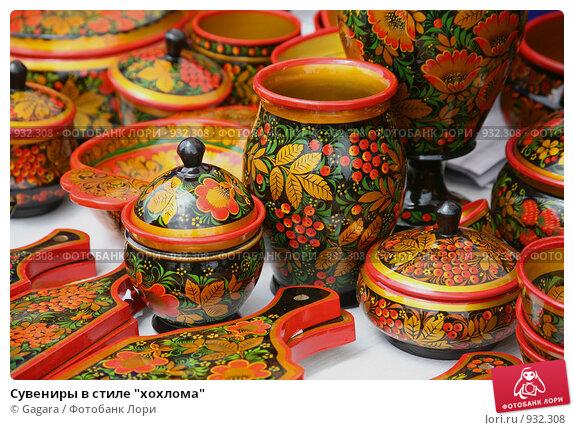 """Сувениры в стиле """"хохлома"""" (2009 год). Редакционное фото, фотограф Gagara / Фотобанк Лори"""