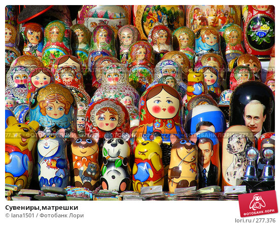 Сувениры,матрешки, эксклюзивное фото № 277376, снято 4 мая 2008 г. (c) lana1501 / Фотобанк Лори