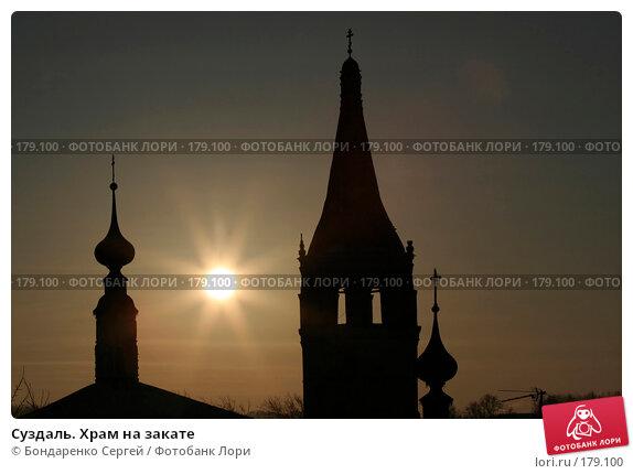 Суздаль. Храм на закате, фото № 179100, снято 6 января 2008 г. (c) Бондаренко Сергей / Фотобанк Лори