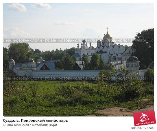 Суздаль, Покровский монастырь, фото № 173500, снято 18 августа 2006 г. (c) ИВА Афонская / Фотобанк Лори