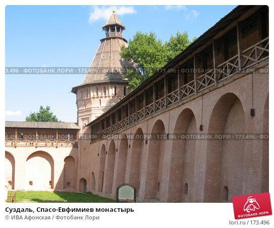 Суздаль, Спасо-Евфимиев монастырь, фото № 173496, снято 18 августа 2006 г. (c) ИВА Афонская / Фотобанк Лори
