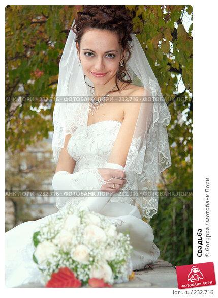 Свадьба, фото № 232716, снято 20 октября 2007 г. (c) Goruppa / Фотобанк Лори